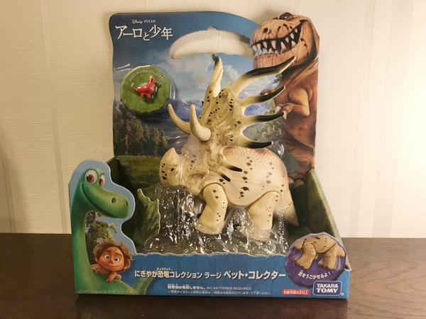 アーロと少年 ペットコレクター ディズニー ピクサー フィギュア 恐竜 ダイナソー ディズニーグッズの画像