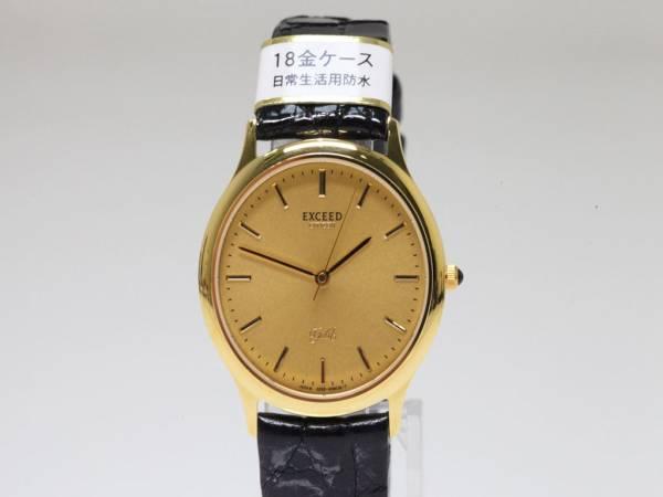 新品未使用 可動品【シチズン】エクシード ゴールド  K18 750 ベルトクロコ クォーツ メンズ腕時計 V414