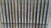 歌謡・演歌大全集 CD16枚 おまけ付き