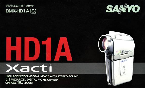 ★SANYO サンヨー デジタルムービーカメラ DMX-HD1A Xacti 中古動作品★
