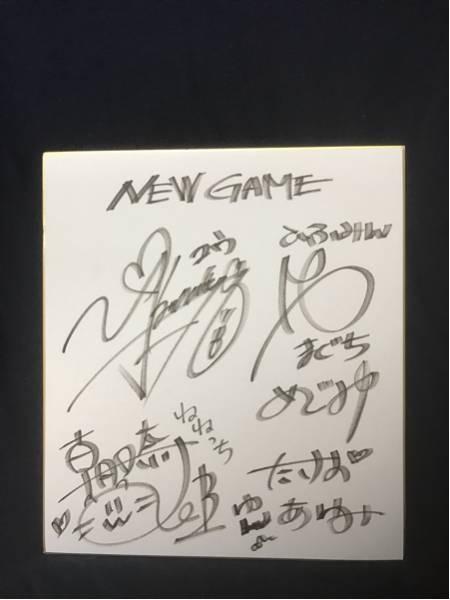 アニメ・ニューゲーム 山口愛 日笠陽子 直筆サイン色紙 声優