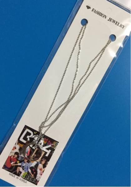 B1A4 ネックレス シルバー ビーワンエーフォー ラス1 ライブグッズの画像