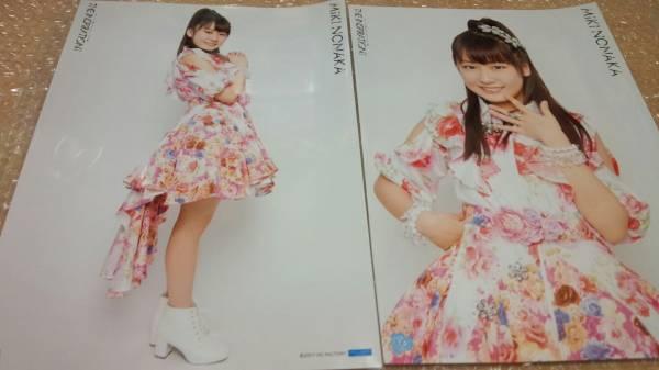 野中美希 モーニング娘。17 2017春 THE INSPIRATION コレクションピンナップポスターPART3 2種セット コンサートグッズの画像