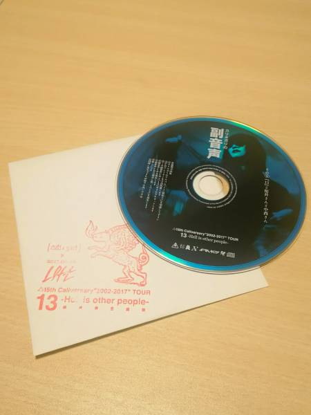 「13」と桜井さんと中西さん*新宿LOFT*カリガリの副音声*cali≠gari*桜井青