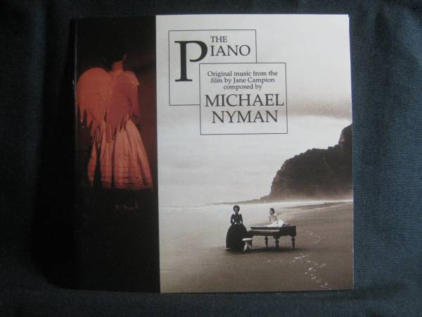 OST / MICHAEL NYMAN / THE PIANO ◆CD1502NO◆CD_画像1