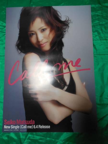 松田聖子 Call me B2サイズポスター