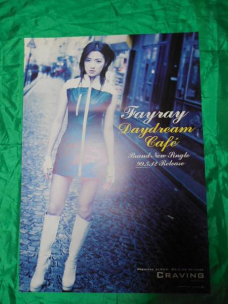 Fayray フェイレイ Daydream Cafe B2サイズポスター