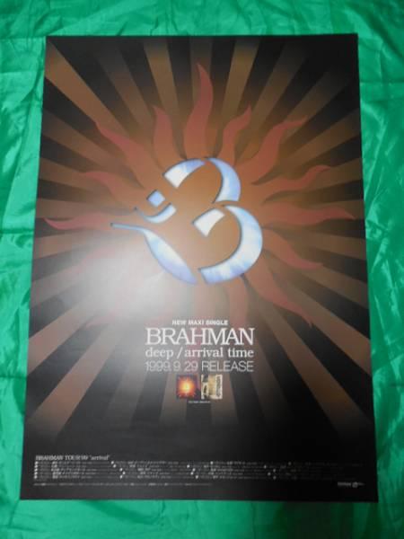 BRAHMAN ブラフマン deep arrival time B2サイズポスター