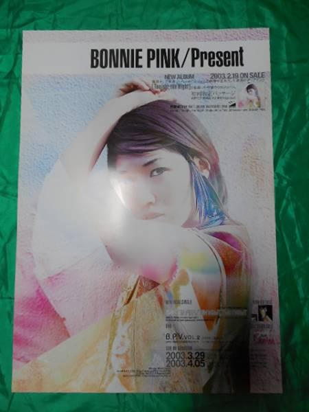 BONNIE PINK ボニー・ピンク Present B2サイズポスター