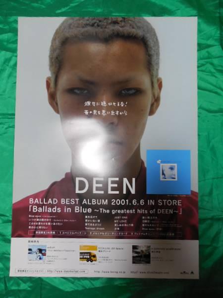DEEN ディーン Ballads in Blue B2サイズポスター