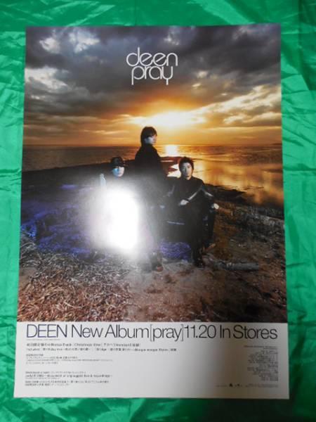 DEEN ディーン pray B2サイズポスター