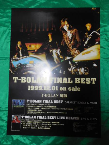 T-BOLAN ティーボラン FINAL BEST LIVE HEAVEN LIVE&CLIPS B2サイズポスター