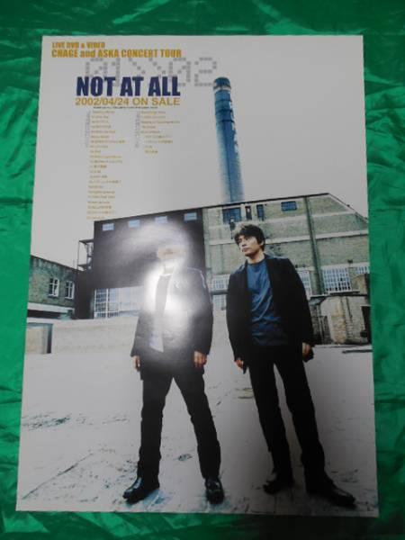 CHAGE and ASKA チャゲ&アスカ NOT AT ALL B2サイズポスター