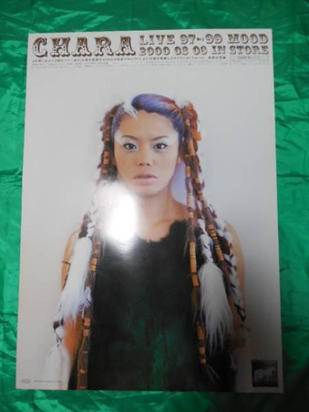 Chara チャラ LIVE 97-99 MOOD B2サイズポスター