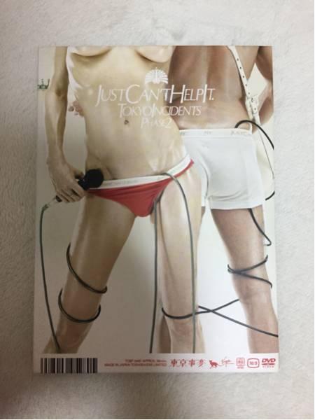 just can't help it 東京事変 dvd ライブグッズの画像