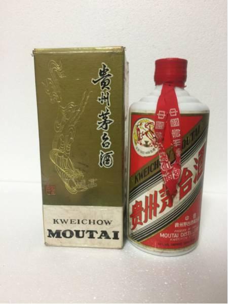 中国 貴州茅台酒 古酒 マオタイ53% 500ml 約982g未開封