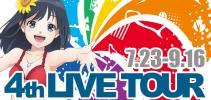9/16(土)Wake Up, Girls! 4th LIVE TOUR「ごめんねばっかり言ってごめんね!」 夜の部 Zepp Tokyo 1枚