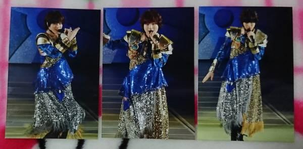Hey!Say!JUMP 伊野尾慧 生写真  大阪ドーム Countdown Concert 2015-2016 3枚☆ コンサートグッズの画像