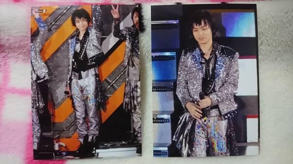 Hey!Say!JUMP 伊野尾慧 生写真 3枚 コンサートグッズの画像