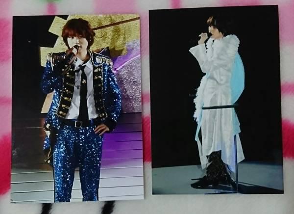 Hey!Say!JUMP 伊野尾慧 生写真  大阪ドーム Countdown Concert 2015-2016 2枚 コンサートグッズの画像