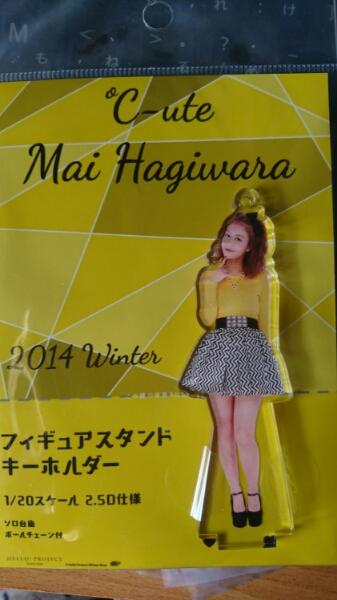 ℃-ute萩原舞フィギュアスタンドキーホルダー2014winter ライブグッズの画像