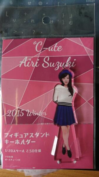 ℃-ute鈴木愛理フィギュアスタンドキーホルダー2 ライブグッズの画像