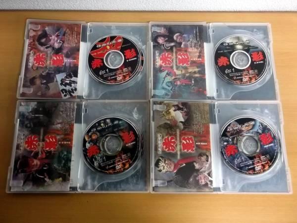 [DVD] 仮面の忍者 赤影 第一部~第四部 全4巻 [横山光輝原作]_画像3
