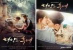 太陽の末裔◇DVD全話 韓流 韓国 ドラマ ディスク6枚
