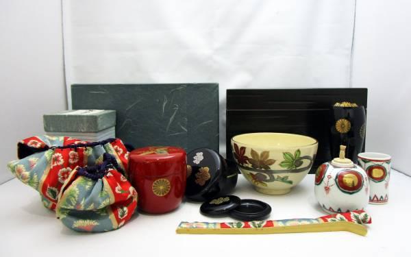 【1円】茶道具セット 9点 茶碗 薄器 茶入れ 茶杓 茶筅 漆器箱 など 茶道 茶箱