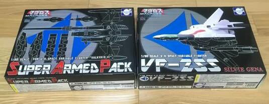 VF-2SS シルビー・ジーナ機 超時空要塞マクロスⅡ -LOVERS AGAIN- バルキリーII スーパーアームドパック SUPER ARMED PACKセット グッズの画像
