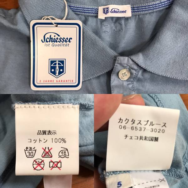 Schiesser Revival シーサーリバイバル PAUL POLO SHIRTS 1/2 ポロシャツ 無地 Mサイズ 未使用_画像3