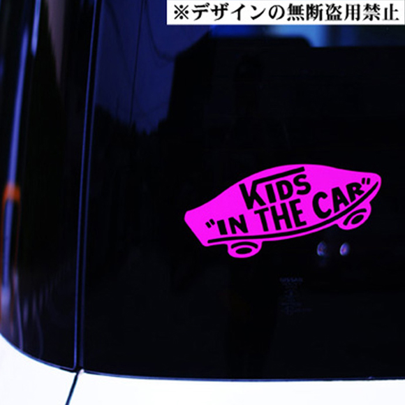KIDS IN CAR VANS風ステッカー 『子供が乗ってます!!』_画像1