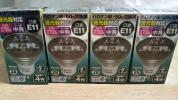 951 新品 送料無料 LED 電球 4個セット 口金 E11 ビーム角 中角 調光器対応 省エネ 消費電力 4w 100V 専用 まとめ買い