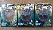 953 新品 送料無料 LED電球 3個セット デコライト LEDスポット 省エネ 口金E11 調光器対応 ビーム角中角 電球色相当 消費電力10.5w