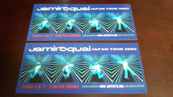 即決★Jamiroquai ジャミロクワイ★2002ジャパンツアー ステッカー2枚セット