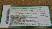 マツダスタジアム 8月2日水曜日 広島カープ対阪神戦 生ビールソフトドリンク飲み放題券のみ 1〜2枚