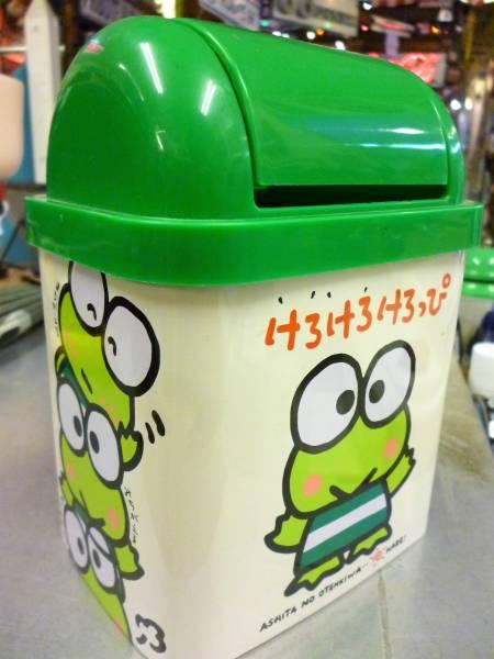 昭和レトロ☆旧サンリオ けろけろけろっぴ ゴミ箱★缶、美品 グッズの画像