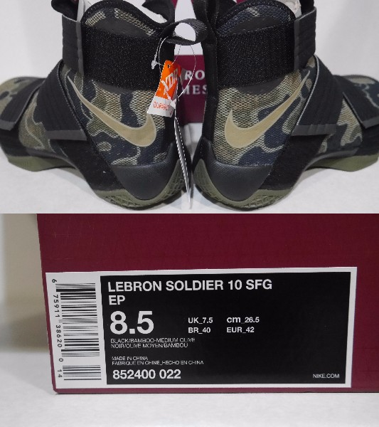 NIKE LEBRON SOLDIER 10 SFG レブロン ソルジャー 10 ブラックxカモ US8.5 未使用 852400-022_画像3