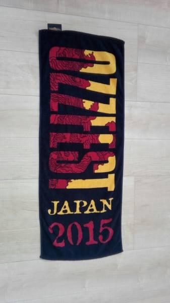 OZFEST 2015☆オズフェスト/タオル/夏フェス