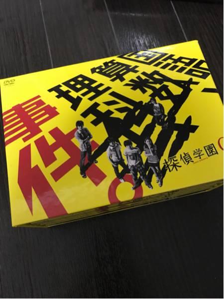 Hey!Say!JUMP 山田涼介 DVD BOX 探偵学園Q コンサートグッズの画像
