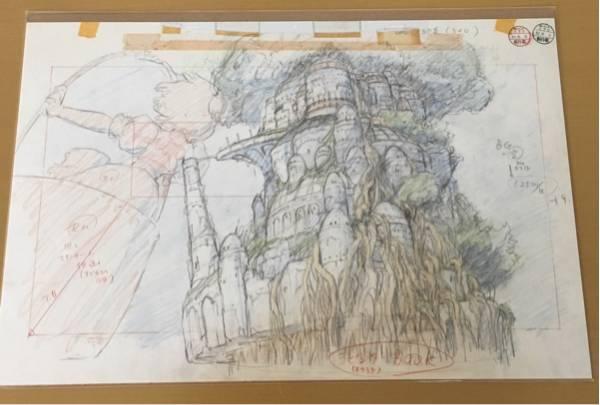 スタジオジブリ 実寸レプリカ 天空の城ラピュタ 新品 ジブリレイアウト展限定 複製原画 セル画 原画 グッズの画像