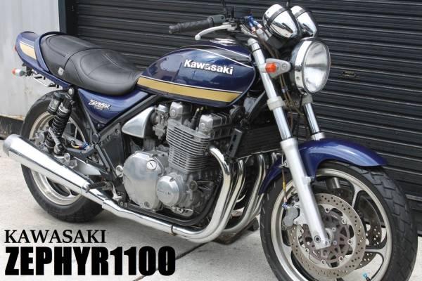 ★ 状態良好 絶版車 ゼファー1100 程度良好 希少 1992年式 カワサキ ZRT10A ほぼノーマル