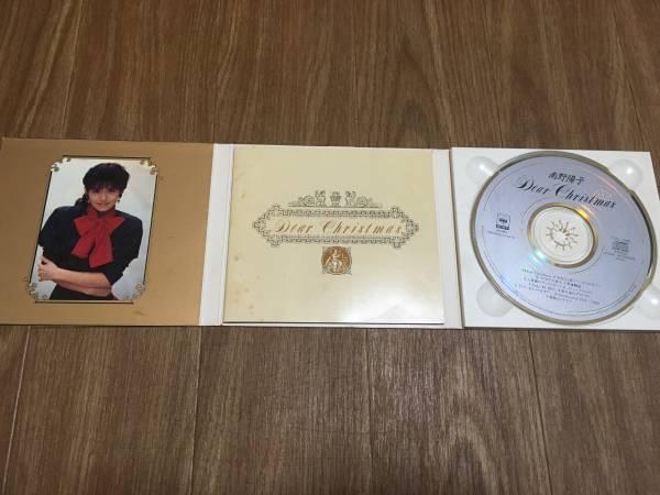 南野陽子 ディアー・クリスマス CD_画像2