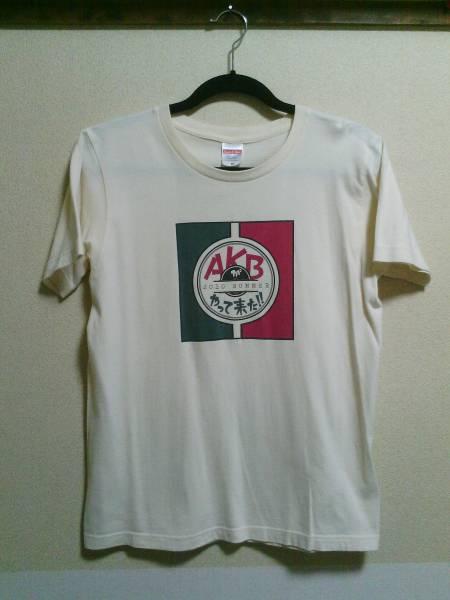 AKB48☆AKBがやって来た!! Tシャツ☆Mサイズ☆ 送料164円 ライブ・総選挙グッズの画像