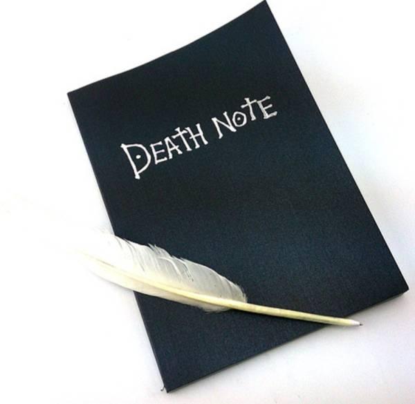 ☆送料無料☆原寸(A4)サイズ death note デスノート 羽ペン 付 夜神 死神 ノート レプリカ グッズの画像