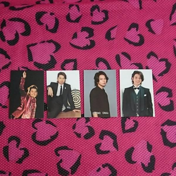 嵐 松本潤 写真カード??