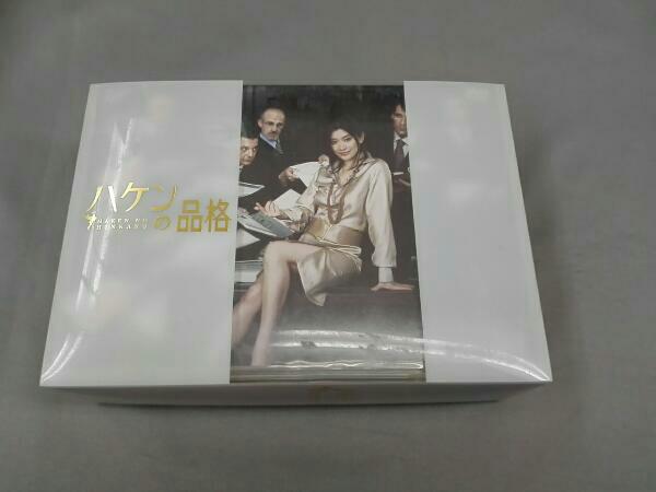 ハケンの品格 DVD-BOX 篠原涼子 大泉洋 他 グッズの画像