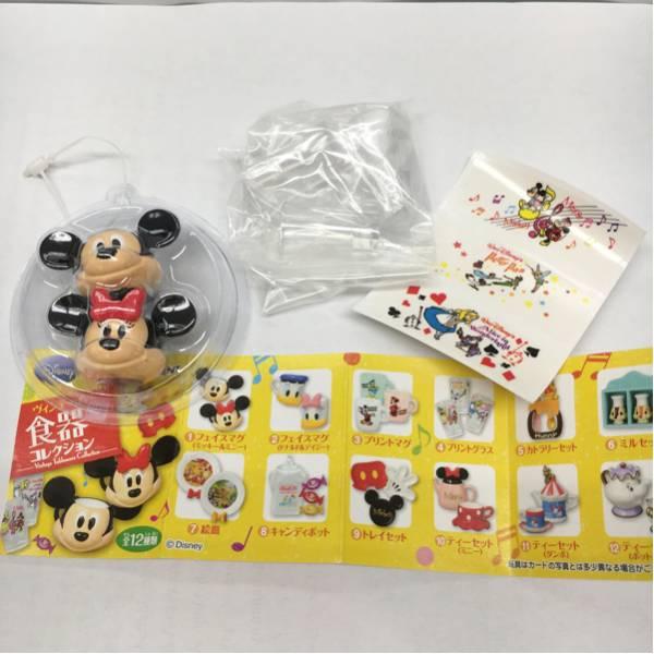 リーメントディズニーヴィンテージ食器コレクションミッキーミニーマグカップアリスピーターパングラス未使用品ミニチュアドールハウス ディズニーグッズの画像