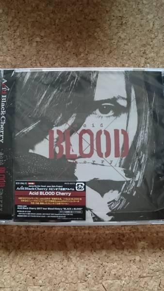 Acid Black Cherry BLOOD CDオンリー D