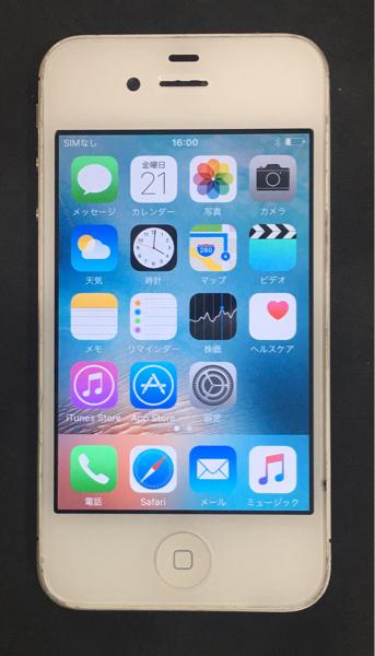 iPhone4S 64GB au ホワイト バッテリー容量98%
